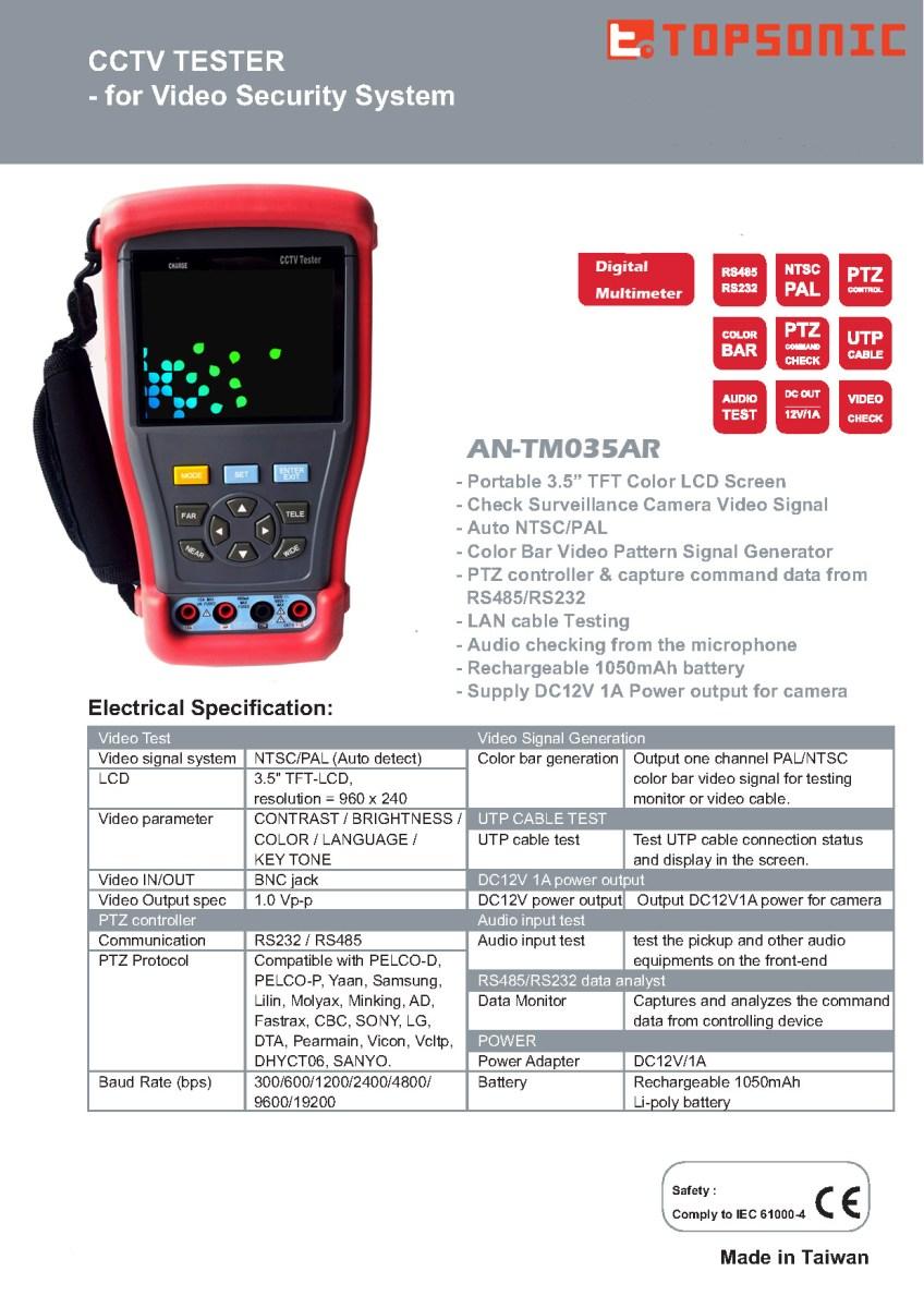 CCTV Tester / AN-TM035AR