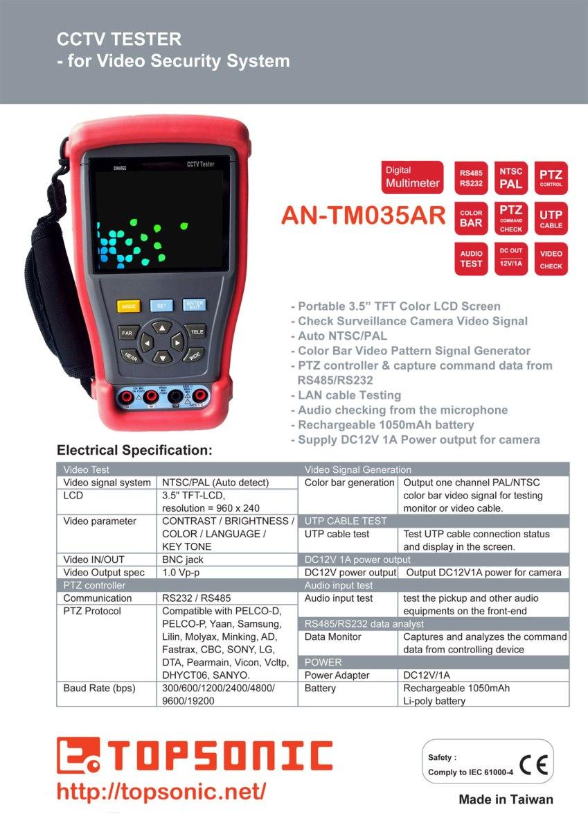 AN-TM035AR CCTV Tester