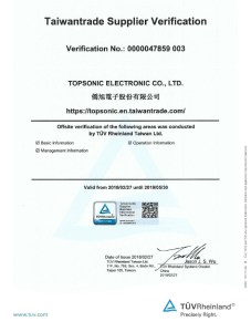 Taiwan supplier certification by TÜV Rheinland