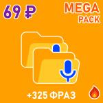 m_pack_69r