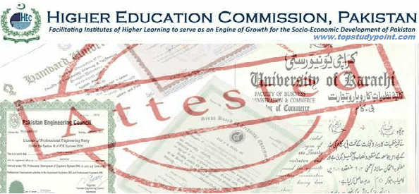 how to attest degree from HEC