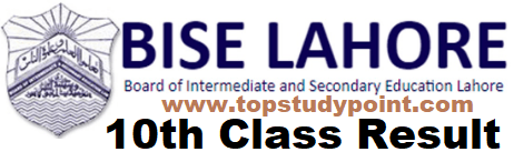 BISE Lahore 11th Class Result