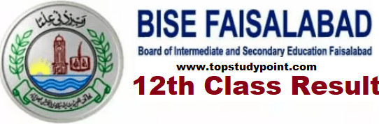 12th Class Result Faisalabad Board 2020