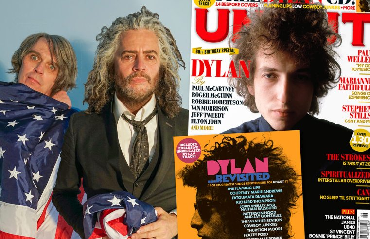 "Hear Flaming Lips' version of ""Lay Lady Lay"" from our exclusive Bob Dylan covers CD"