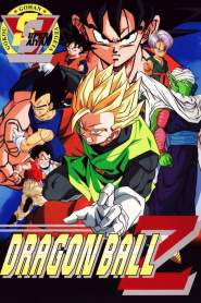 Dragon Ball Z Saison 4 – Garlic Jr., Trunks and Androids Sagas