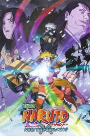 Naruto Film 1: Naruto et la Princesse des neiges (2004)