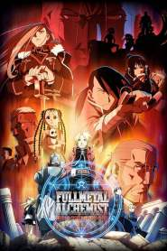 Fullmetal Alchemist: Brotherhood (VF)