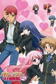 Baka To Test To Shoukanjuu Saison 2