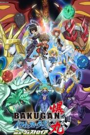 Bakugan Battle Brawlers VF