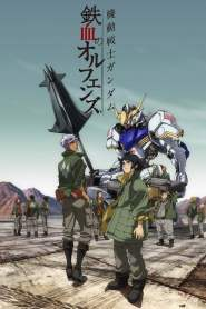 Mobile Suit Gundam: Iron-Blooded Orphans Saison 2