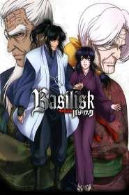 Basilisk Saison 2