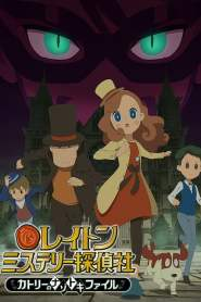Layton Mystery Detective Agency: Kat's Mystery-Solving Files