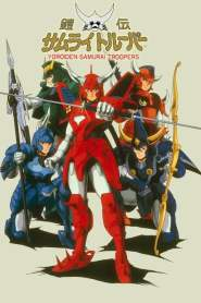 Ronin Warriors VF