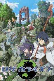 Log Horizon Saison 2 VF