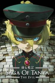 Saga of Tanya the Evil VF
