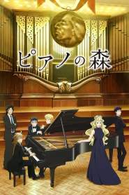 Forest of Piano Saison 1 VF