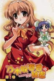 Nogizaka Haruka no Himitsu: Finale OVA