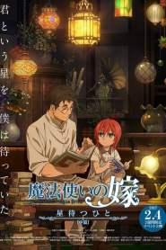 The Ancient Magus' Bride: Those Awaiting a Star OVA