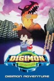 Digimon: The Movie (1999)