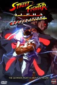 Street Fighter Alpha: Generations (2005) VF