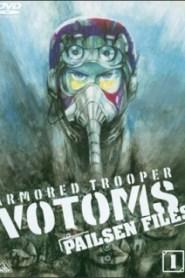 Armored Trooper Votoms: Pailsen Files
