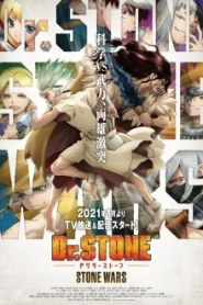 Dr. STONE : Stone Wars – Eve of the Battle (2020)