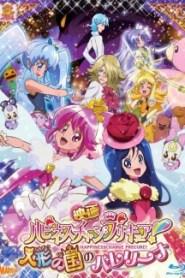 HappinessCharge Precure! Movie: Ningyou no Kuni no Ballerina (2014)