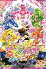 Smile Precure! Movie: Ehon no Naka wa Minna Chiguhagu! (2012)