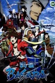 Sengoku Basara: Samurai Kings