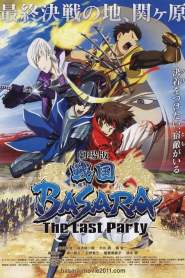 Sengoku Basara – Samurai Kings: The Movie (2011)