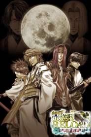 Saiyuuki Reload: Burial OVA