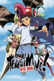 Tenchi Muyo! Ryo-Ohki 3 OVA