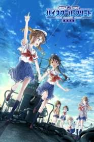 High School Fleet Movie (2020)