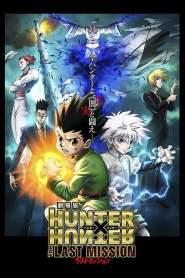 Hunter x Hunter: The Last Mission (2013)