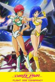 Dirty Pair: Flight 005 Conspiracy OAV (1990)