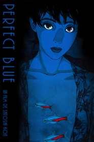 Perfect Blue (1997) VF