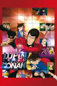 Lupin III vs. Detective Conan: The Movie (2013)