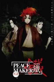 Peacemaker Kurogane: Friend (2018)