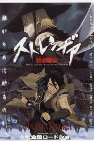 Sword of the Stranger (2007) VF