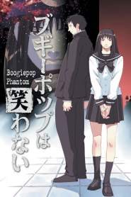 Boogiepop Phantom VF