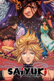 Saiyuki Requiem (2001) VF