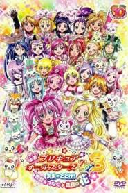 Precure All Stars Movie DX3: Mirai ni Todoke! Sekai wo Tsunagu Niji-iro no Hana (2011)