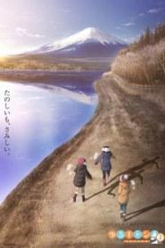 Yuru Camp△ Saison 2