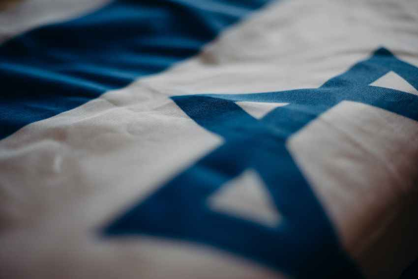 close up of the flag of israel
