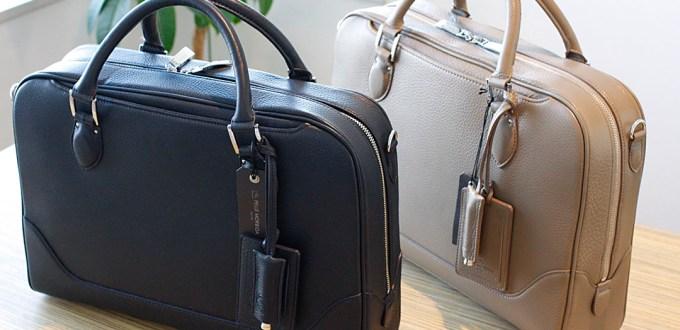 ペッレモルビダ ブリーフケース Brief Bag(1room) PELLE MORBIDA PMO-MB044