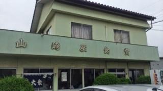 山崎屋食堂にてカツカレー