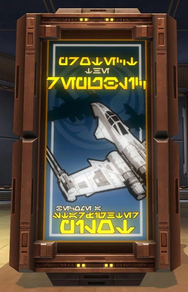 Propaganda Starfighter Kiosk (Republic)