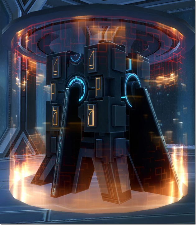 Tor Decorating Shielded Data Core Swtor