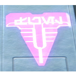 Holo Sign: Small Fuel Sign