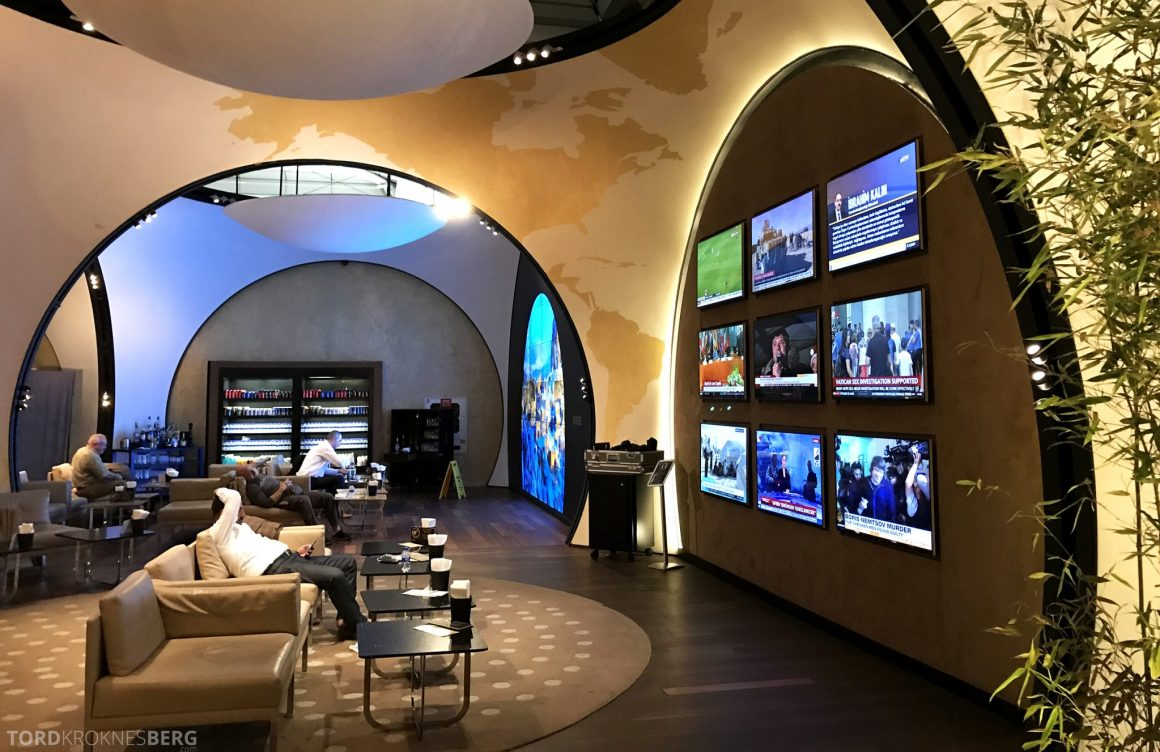Turkish Airlines CIP Lounge Istanbul fjernsyn
